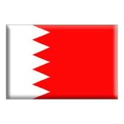 Bahrain Flag 1.5m x 0.9m