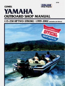Clymer - Yam 100 250Hp Two Stroke Outboard Manual