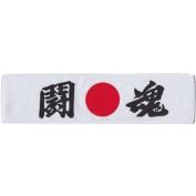 Hachimaki (Japanese headband) - Toukon