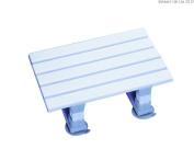Slatted Bath Seat - 15cm [Electronics]
