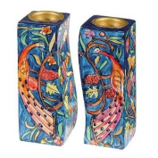 Emanuel Floral Peacock Fitted Shabbat Candlestick Holders, Hand Painted By Yair With Brass Candle Inserts