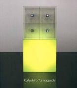 Katsuhiro Yamaguchi - Imaginarium