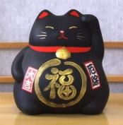 Maneki Neko Feng Shui Lucky black cat for protection - medium size