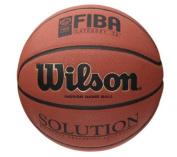 Wilson Basketball Solution Game