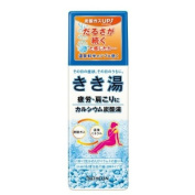 [Kikiyu] Calcium carbonate hot water fragrance of Soda pop