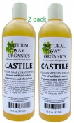 Castile Soap (Unscented) 16 Oz. (473ml) [Health and Beauty]- 2-pack