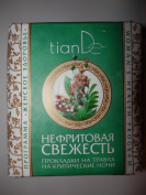 "Tiande ""Jade"" Over Night Pad with Mint and Supporting Herbs. 10ct"