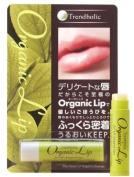 Trendholic Organic Lip