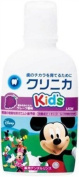 Clinica Kid's Dental Rince 250ml - Juicy Grape Flavour