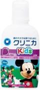 Clinica Kid's Dental Rince 250ml - Juicy Grape Flavour