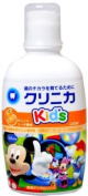 Clinica Kid's Dental Rince 250ml - Orange Soda Flavour
