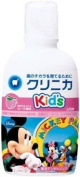 Clinica Kid's Dental Rince 250ml - Sukkiri Peach Flavour