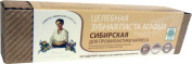Natural Toothpaste - SIBERIAN - with Organic Melissa, Sea Buckthorn Oil, 9 Siberian Herbs for Caries Prevention 75ml