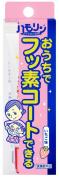 Coat Tooth Gel : strawberry taste