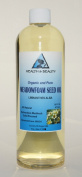 Meadowfoam Seed Oil Organic Carrier Expeller Pressed 100% Pure 470ml