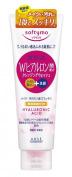 KOSE COSMEPORT softymo Super Cleansing Wash Hyaluronic Acid 190g