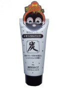 Natural Pack Charcoal Peel Off Mask 80g