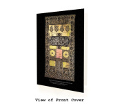 Curtain over the Kaba Door. Box of 10 Ramadan Mubarak Greeting Cards
