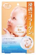 Mandom Barrier Repair Facial Mask Collagen 5pc