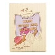 Skin Food Hydro Fitting Snail Mask Sheet (Hydration Type) 26g*5ea