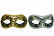 Vintage Venetian Royal Swan Couple Design Laser Cut Material Masquerade Mask for Couples/Men/Women to Celebrate on Mardi Gras or Halloween - Gold & Silver