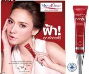 Mistine MELAKLEAR Anti Clear Melasma Whitening Essence Serum Intensive Dark spots nano