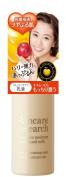 Bcl Skincare Research Plump Skin Moisture Condensed Milk