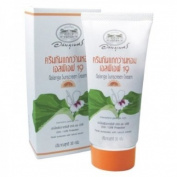 Galanga Sunscreen Cream SPF19