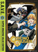 Chrono Crusade [Region 1]