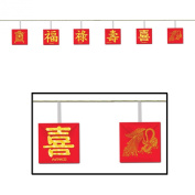 Asian Garland Party Accessory (1 count)