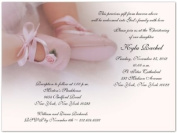 Rose Booties Baptism Christening Invitations - Set of 20