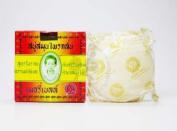 6 X Original Herbal Soap Formula Madame Heng Merry Bell Made