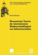 Okonomische Theorie Der Internationalen Wettbewerbsfahigkeit Von Volkswirtschaften  [GER]
