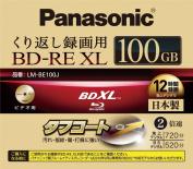 Panasonic Blu-ray BD-RE XL Rewritable BDXL Disc 100 GB 2x Speed Triple Layer Single Pack