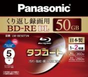PANASONIC Blu-ray Disc 5 Pack - BD-RE DL 50GB 2x Speed Rewritable Ink-jet Printable