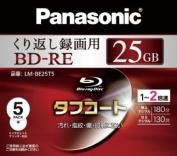 PANASONIC Blu-ray BD-RE Rewritable Disc | 25GB 2x Speed | 5 Pack Ink-jet Printable