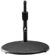 Atlas DS7E Round Base Adjustable Height Desktop Microphone Stand 8-33cm - Ebony