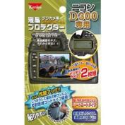 Kenko LCD Monitor Protection Film for Nikon D300s