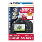 HAKUBA High-Spec. LCD Protector for Canon EOS Kiss X5 | DGF-CEKX5