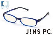 JINS PC Glasses Computer Eyewear Navy