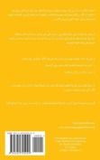 Diet, Shatkarmas and Amaroli - Yogic Nutrition & Cleansing for Health and Spirit  [ARA]