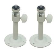 VideoSecu 2 Pack 2-15cm Adjustable Security Camera Metal Brackets Pan Tilt Wall Ceiling Mounts for CCTV CCD Box Body Camera Home Surveillance System 1SH