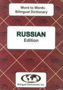 English-Russian & Russian-English Word-to-Word Dictionary