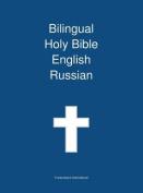 Bilingual Holy Bible, English - Russian
