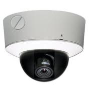 GANZ Outdoor 700 TVL Digital WDR, Digital Day/Night Dome w/2.8-12mm Auto Iris varifocal / ZCOH5-D21NXA /