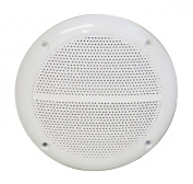 Altai Moisture Resistant Speakers, White
