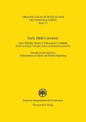 Early Ibadi Literature [ARA]
