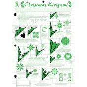 Christmas Kirigami Template