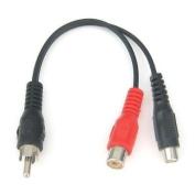 RiteAV - RCA Splitter Male to Female, Black-Red-Black