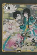 Xxxholic Rei, Volume 1